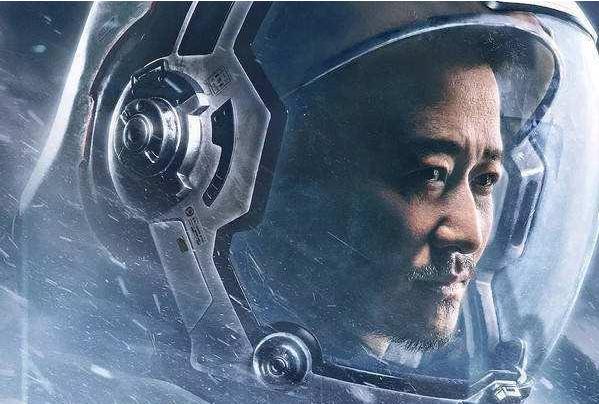 《流浪地球·飞跃2020》增加11分钟重映,15元3D!