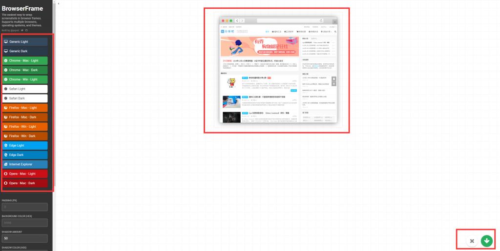BrowserFrame-给你的网站和图片套上浏览器外壳