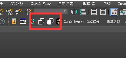 3dmax复制粘贴模型插件,可复制贴图,超级好用~