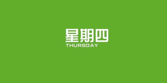 2021年2月18日微语简报:沈腾成为中国影史票房第一演员