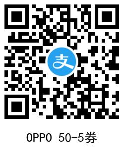 VIVO和OPPO手机用户可45充50话费